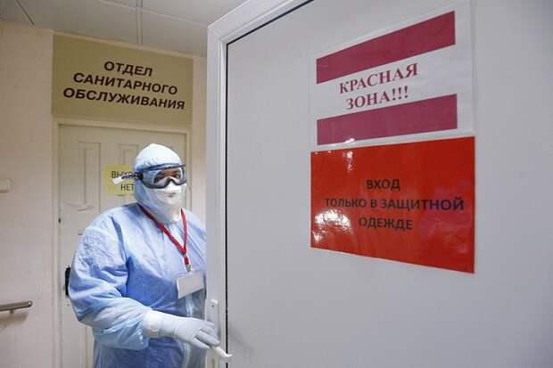 Коронавирус подтвердился у 92 жителей Кубани