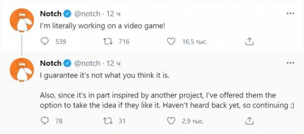 Создатель Minecraft делает новую игру, 25 новых игр от Sony, Трудности создания Bioshock Infinite — дайджест игровых новостей № 1.05. Часть вторая