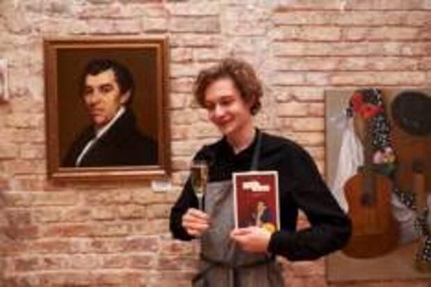Максим Жегалин: 40 историй от Ван Гога до Ерофеева