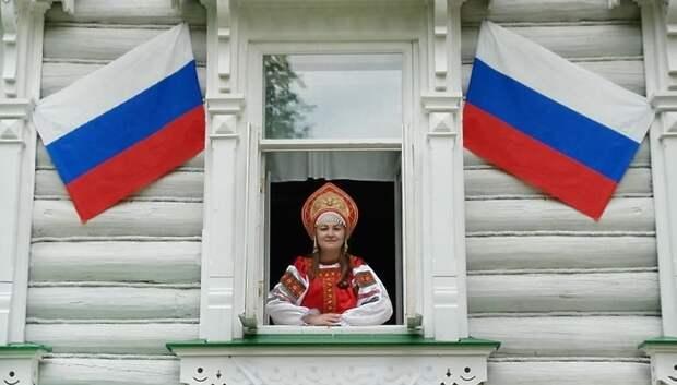 Музей народных промыслов Мытищ присоединился к акции «Окна России»