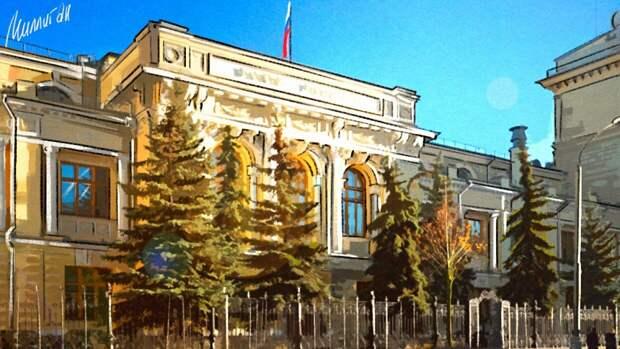 Апрельский рост трендовой инфляции в РФ достиг 4,54%