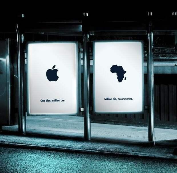 Двойная реклама