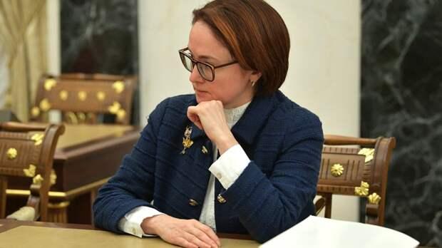 Эльвира Набиуллина признала ошибки после совещаний с Путиным
