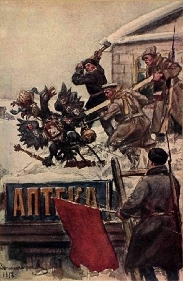 Февраль 1917 года. Немного воспоминаний