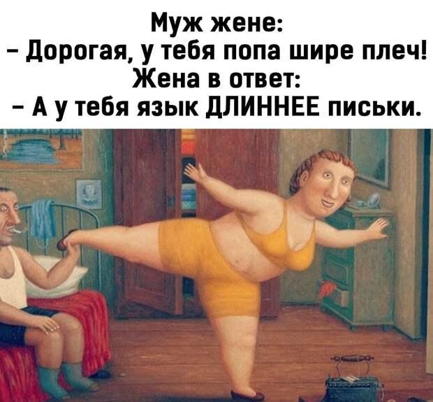 В неком уездном городе М, в старосоветские времена пиво продавалось на разлив из квасных бочек...