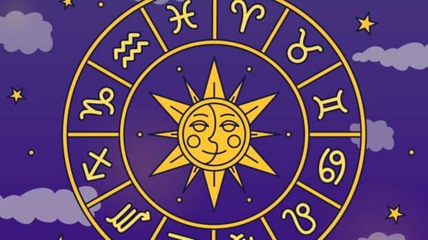 Астрологи назвали продолжительность жизни каждого знака зодиака