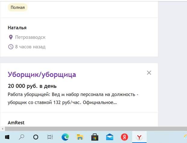 Оказывается, россияне ленивые - хорошо хоть не все.