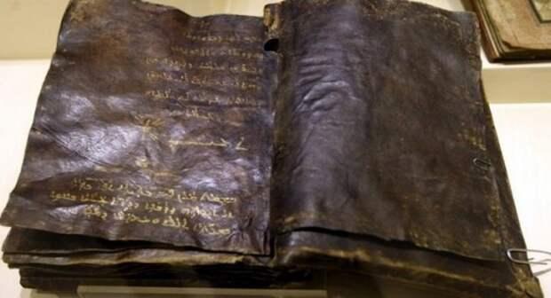 Ватикан: Иисус Христос не был распят – это подтверждает новая Библия