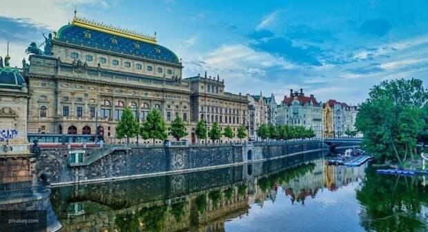 Эксперты рассказали, как Европа «кинула» Чехию в конфликте с РФ