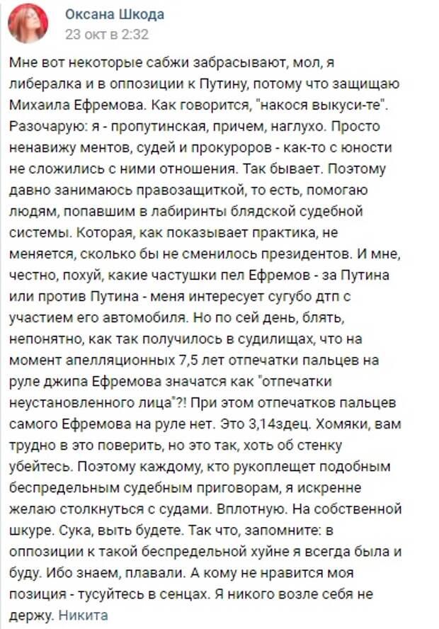 Два мнения о российских судах