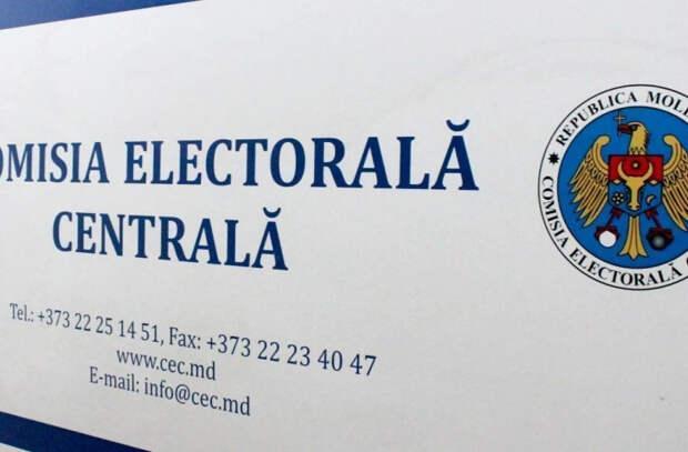 Еще одна партия заявила, что идет на выборы самостоятельно