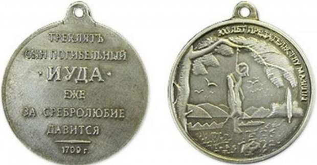 Горбачеву на Южном Урале делают орден Иуды