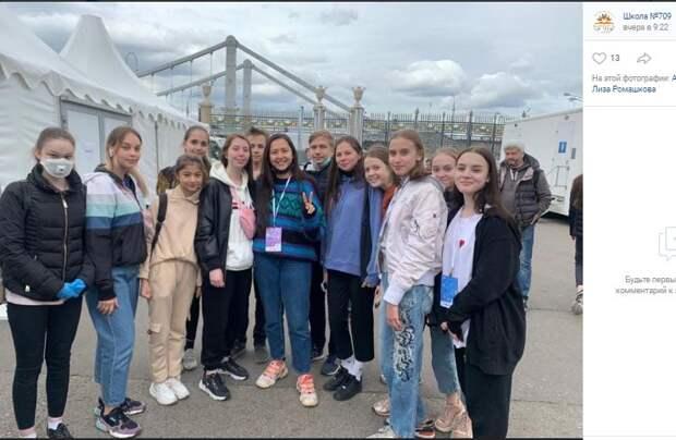 Школьники из Северного приняли участие в фестивале «Большая перемена» в Парке Горького