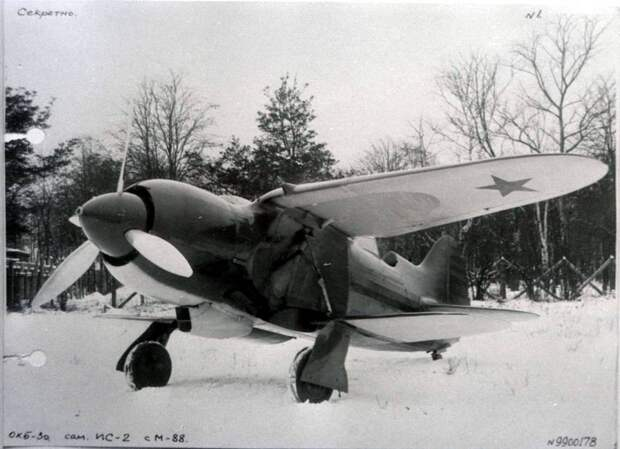 Истребитель-бомбардировщик с крылом изменяемой геометрии Сухой Су-17 (С-32)