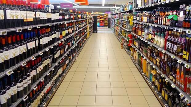 """Запрет на продажу алкоголя в выходные обсудят в эфире медиацентра """"Патриот"""""""