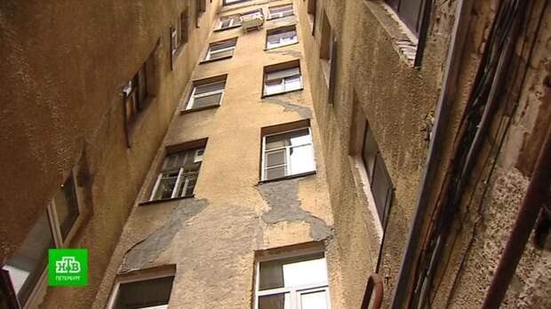 Петербургские аудиторы недовольны работой Фонда капремонта
