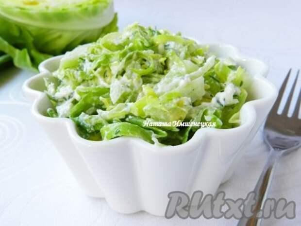Капустный салат с заправкой с сыром фета