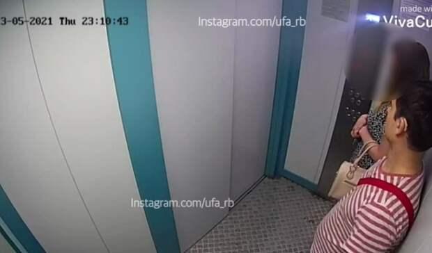 В Уфе задержали мужчину, домогавшегося до женщины в лифте