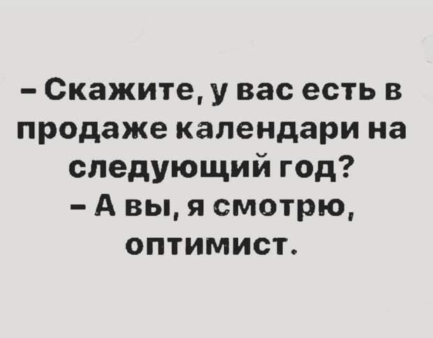 — Я думала ты не такой. — Это же ты мне изменила?!...