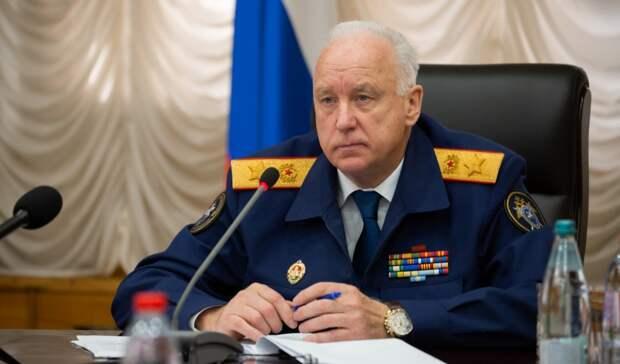 Бастрыкин взял наконтроль расследование гибели рабочего наМедногорском комбинате