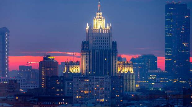 Россия предложила США перезагрузку отношений в киберсфере
