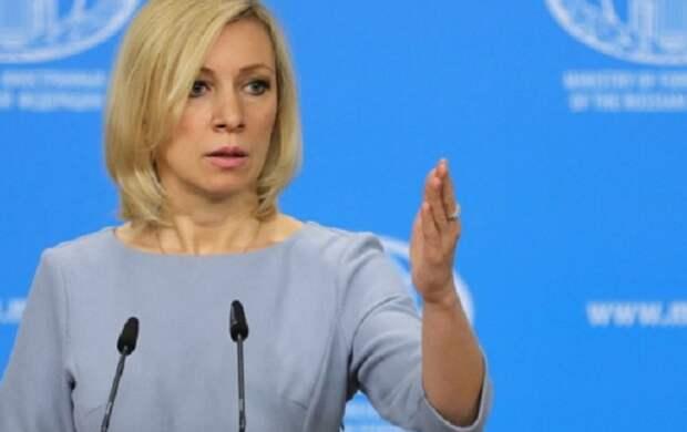 Страны Прибалтики объявили о высылке российских дипломатов. Как на это отреагировал МИД РФ