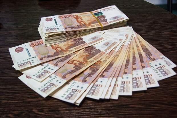 Жители РФ назвали размер зарплаты мечты