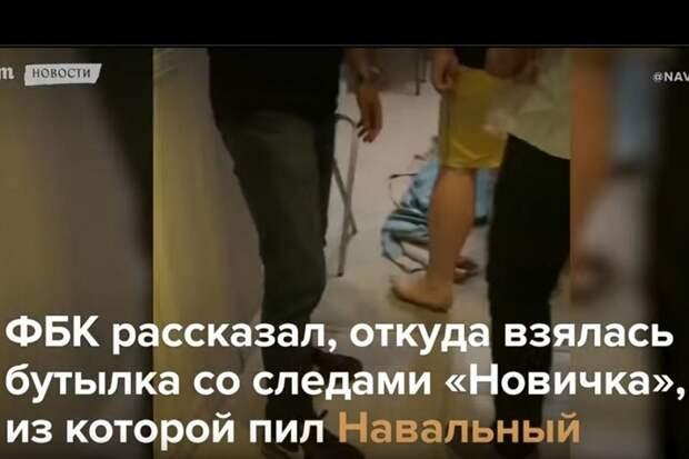 Как работают с Новичком в Великобритании и как у Навального