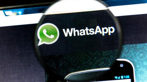 По факту это происходит давно: эксперт оценил новые правила WhatsApp