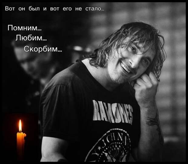 """7 августа Михаилу """"Горшку"""" Горшеневу исполнилось бы 44 года."""