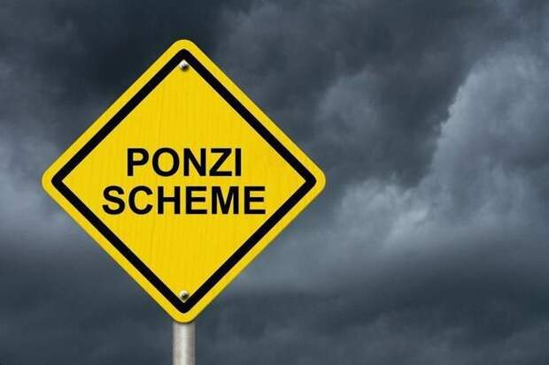 Пострадавшие от финансовой пирамиды Понци в США получили около $1 миллиарда