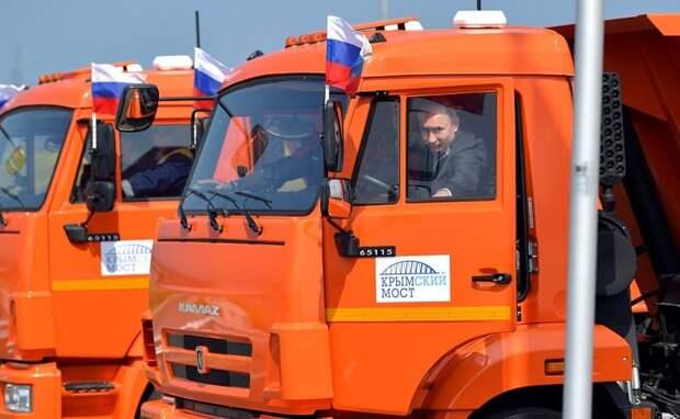 Крымский мост – именинник: три года назад по нему было открыто движение автотранспорта
