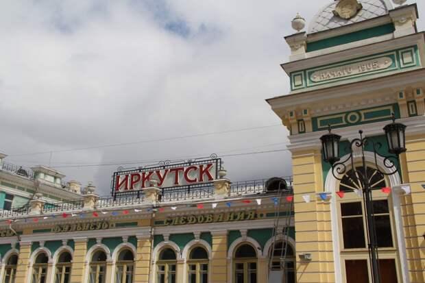 На вокзале Иркутск-Пассажирский готовятся снести павильон пригородных касс. Фото с места
