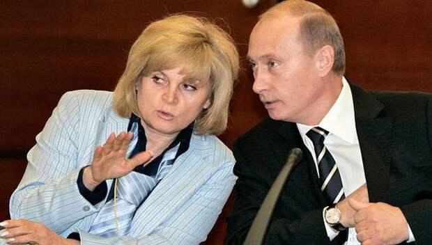 Путин поручил Памфиловой назначить его царем