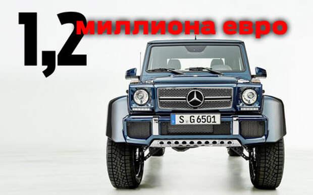 Внедорожник Maybach продали за 1,2 миллиона евро. И купил его не шейх!