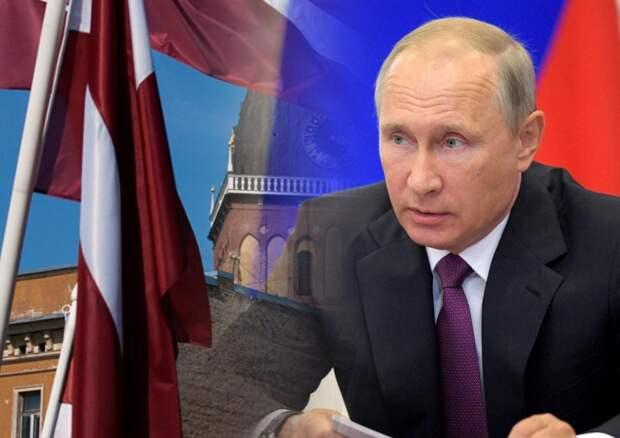 В Латвии перевели «на простой русский» вердикт Путина по ЕС