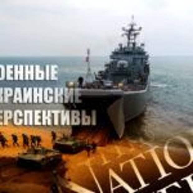 «Без труда справятся»: В NI оценили шансы Украины в случае войны с Россией