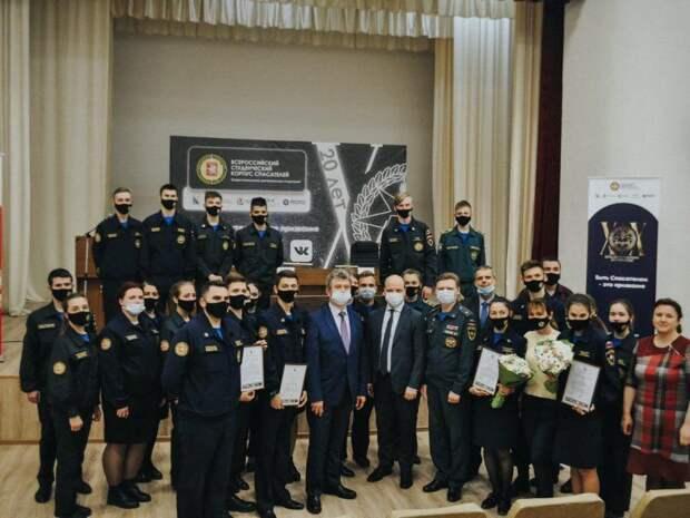 В Севастополе отметили 20-летие Всероссийского студенческого корпуса спасателей