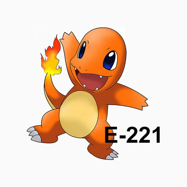 006 small22 Поймать, как покемонов: 10 самых вредных пищевых добавок
