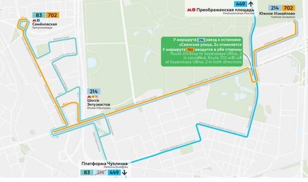 Автобусные маршруты в районе Лефортово изменятся с 17 июля