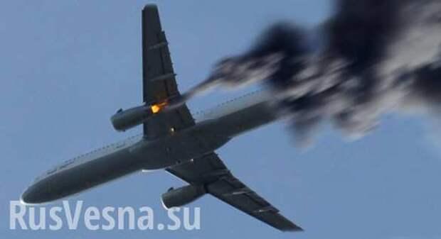 ФСБ назвала четыре основные рабочие версии крушения Ту-154