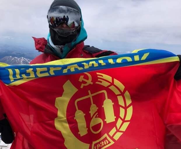 Флаг Дзержинска был поднят на горе Эльбрус