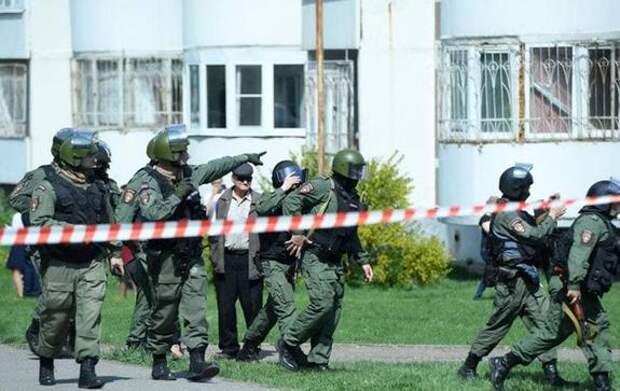 Терроризм в Казани