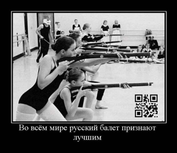 Посты про Демотиваторы - Город.томск.ру