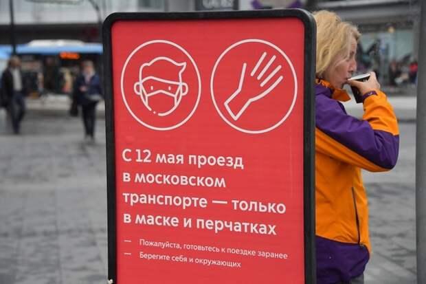 В России опять 13,5 тысяч заразившихся Covid-19, заблокированные проездные не помогают