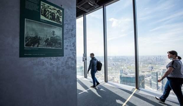 Самая высокая выставка о Победе открылась в Москве