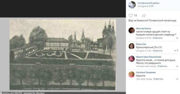 Картина: Вид на Казанский Головинский монастырь