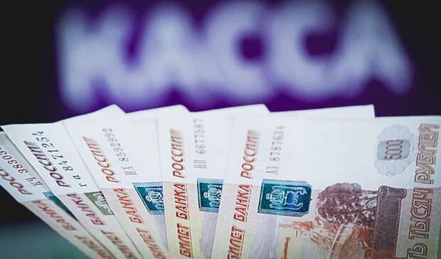 Список черных кредиторов расширят вРостовской области