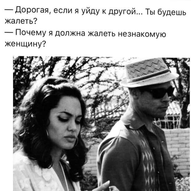Агент 007 приехал в Россию, но его сразу обезвредили русские агенты 05 и 075