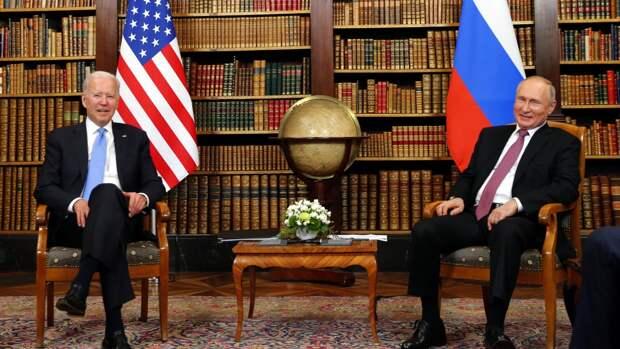 Байден заявил, что Россия не стремится к новой холодной войне с США